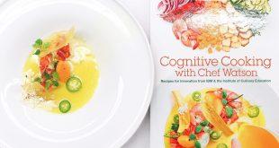 آشپزی شناختی سرآشپز واتسون هوش مصنوعی