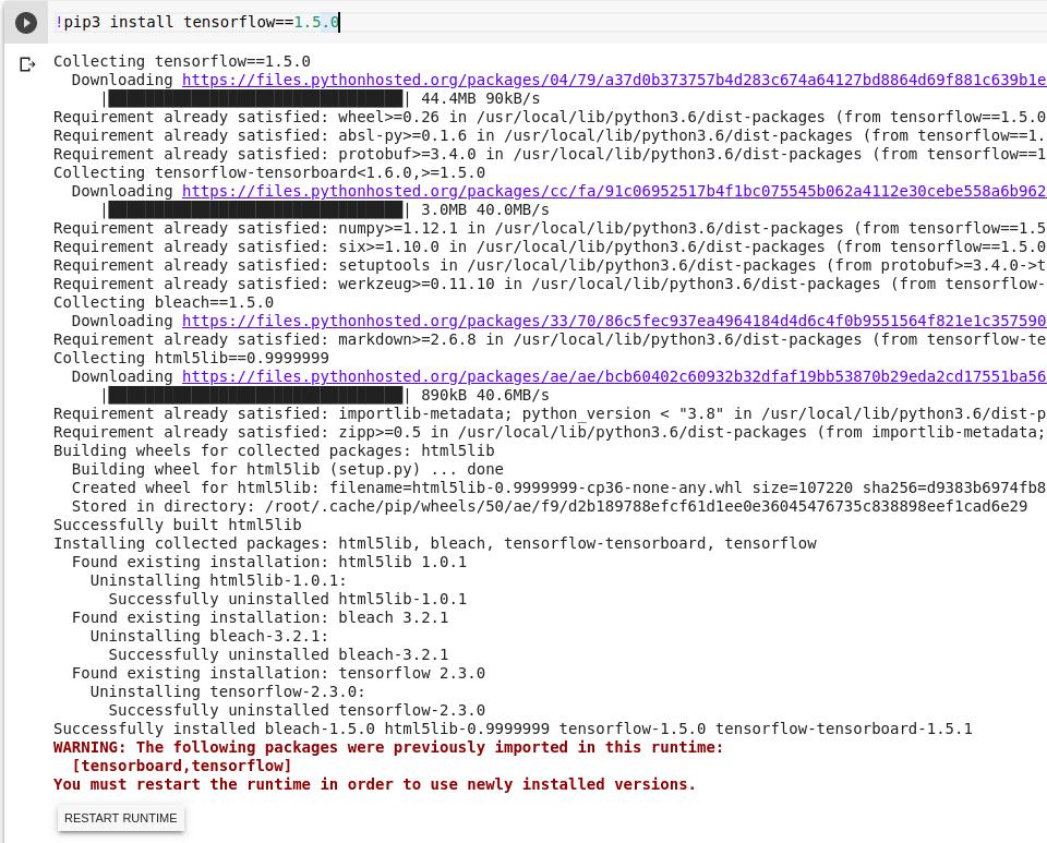 تنظیم خروجی TensorFlow