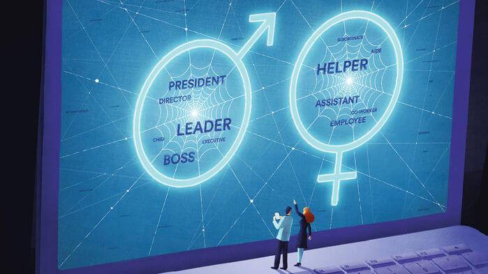 سو گیری جنسیتی در هوش مصنوعی
