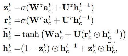 فرمول مکانیزم دروازه ای