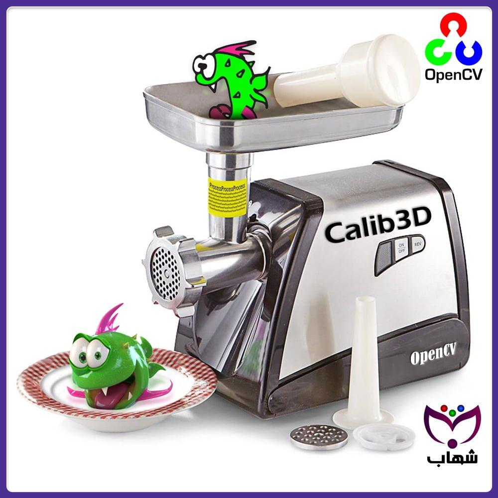 آموزش OpenCV – قسمت سوم : چه کار هایی را می توان با OpenCV انجام داد تبدیل عکس دو بعدی به سه بعدی 2D Image to 3D C++ Calib3D