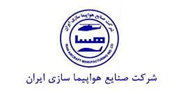 لوگو شرکت صنایع هواپیما سازی ایران