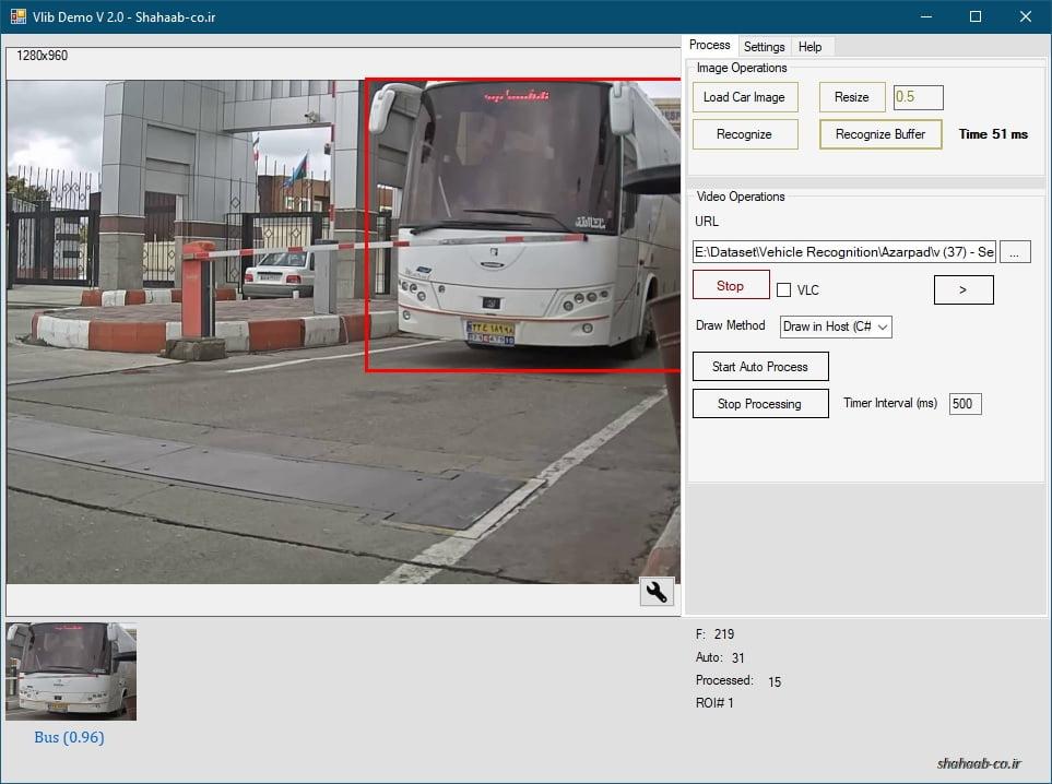 تشخیص نوع خودرو اتوبوس