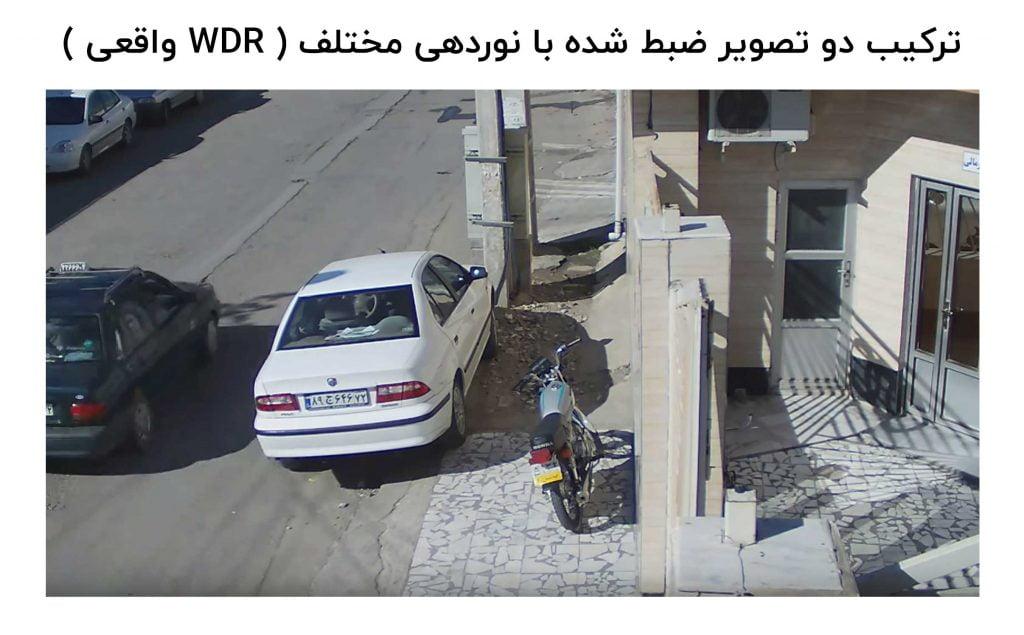 نمونه تصویر دوربین مداربسته با WDR