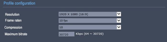 تنظیمات بیت ریت دوربین شبکه 1080 10FPS