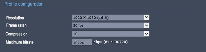 تنظیمات بیت ریت دوربین شبکه 1080 30FPS