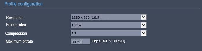 تنظیمات بیت ریت دوربین شبکه 720 10FPS