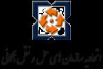لوگو اتحادیه سازمان ها حمل و نقل همگانی