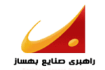 لوگو راهبری صنایع بهساز Raahbari sanaye behsaz